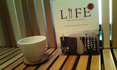 LIFE/飯島奈美