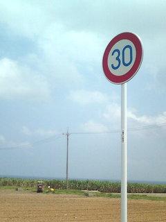 時速30?。