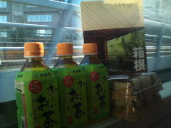 3came遠足@箱根