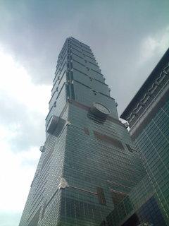 台北国際金融センター!
